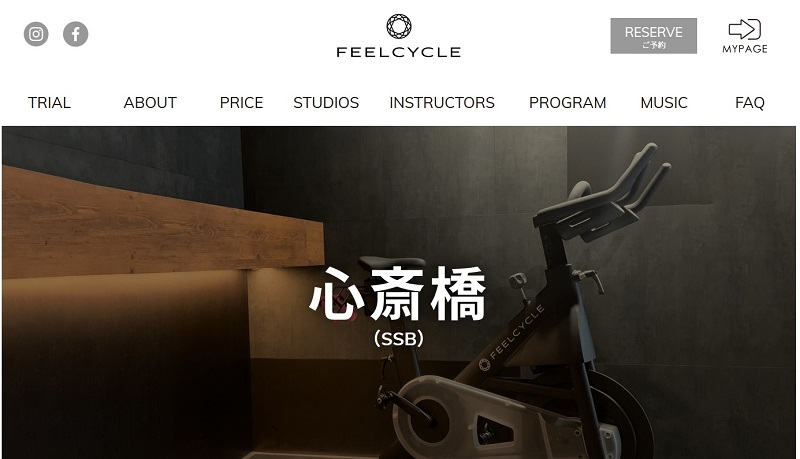 FEELCYCLE心斎橋キャプチャ